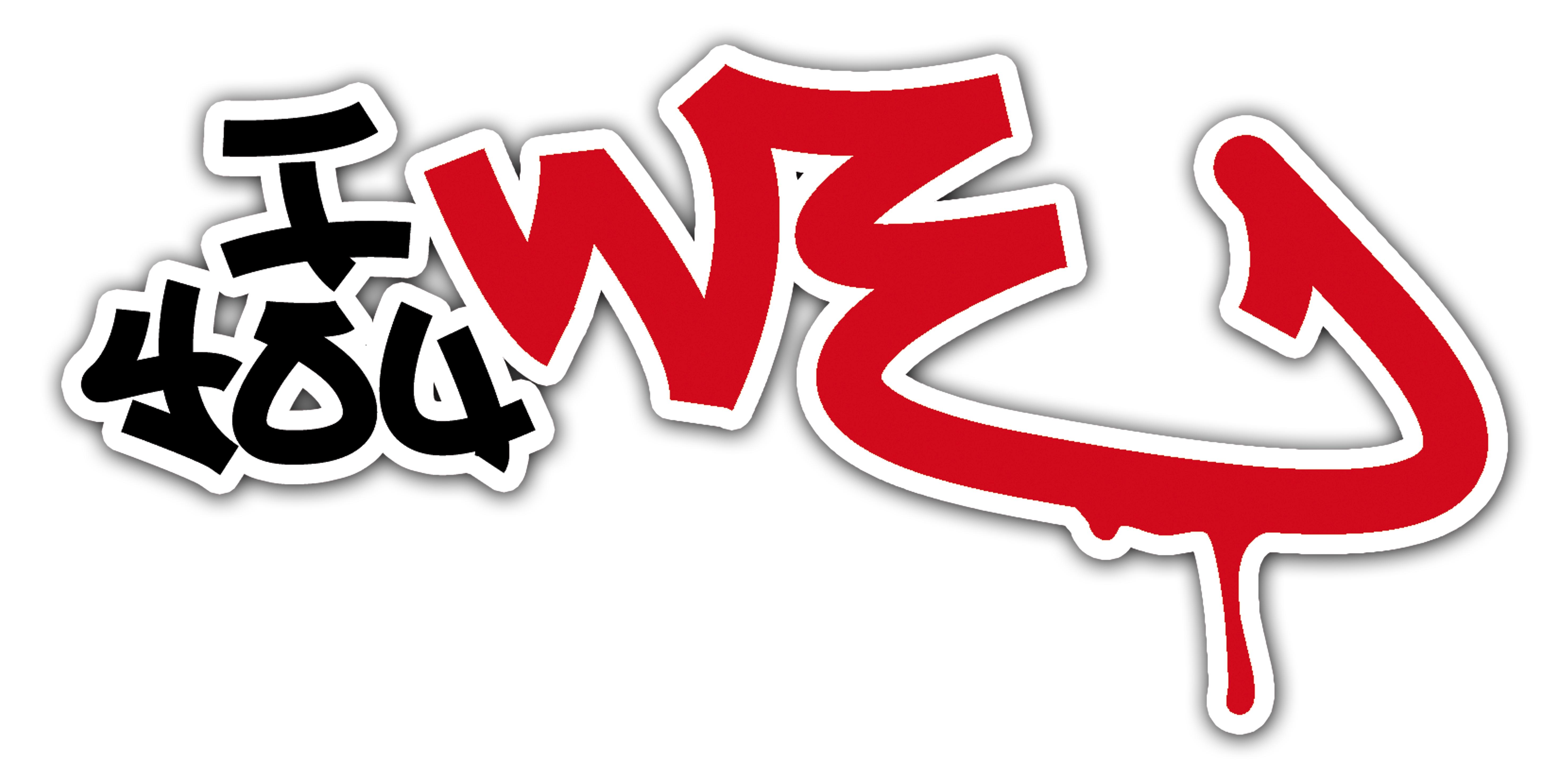 iyouwe_logo_final_rgb_web